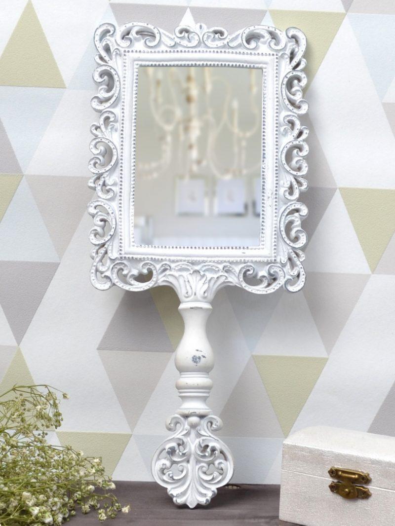 Oglindă Albă Pătrată